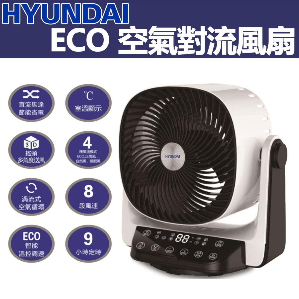 ECO 空氣對流風扇 HY-FC120A