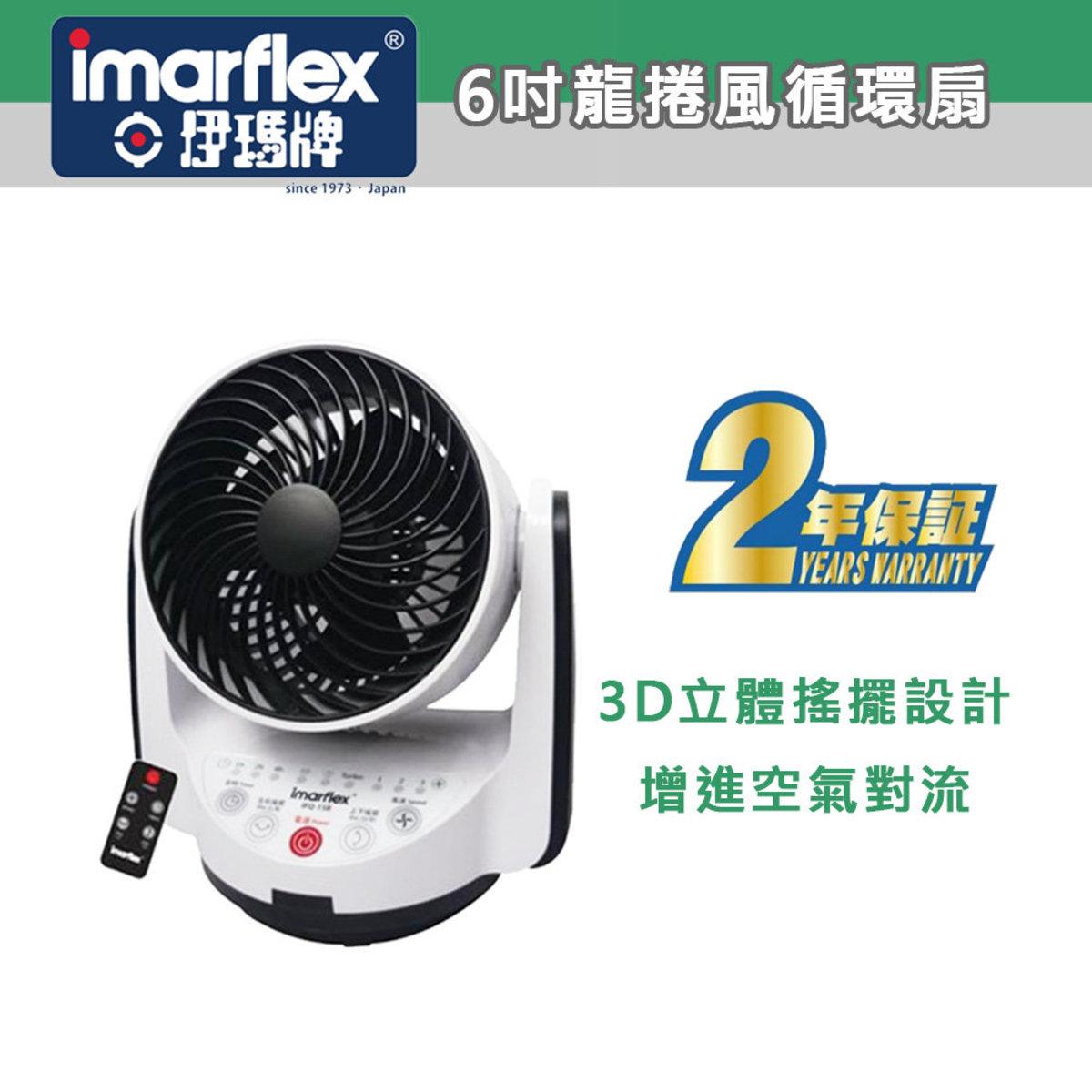 """6"""" Circulation Fan - IFQ-15R"""