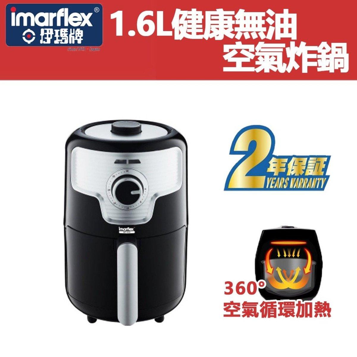 1.6L 健康無油空氣炸鍋 - IHF-1016  (原廠行貨 兩年保用)