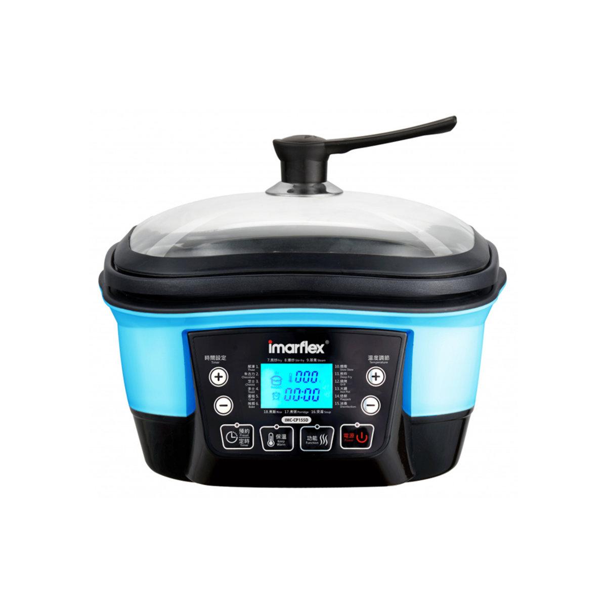 變頻百寶煮食養生鍋 - IMC-CP155D