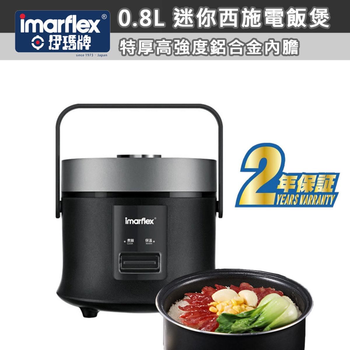 0.8L Rice Cooker - IRC-YH16BK