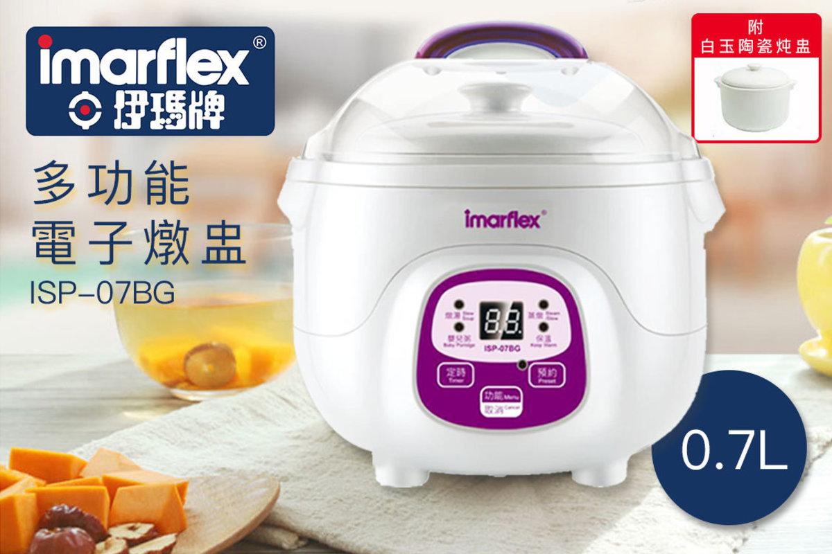 0.7L Stew Cooker - ISP-07BG