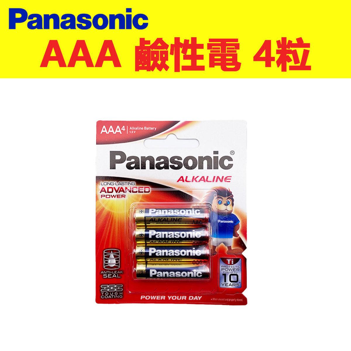 Alkaline AAA-Size Battery (4pcs) - LR03T/4B
