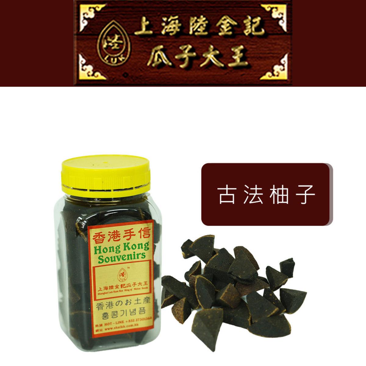 古法柚子 170g(瓶裝)