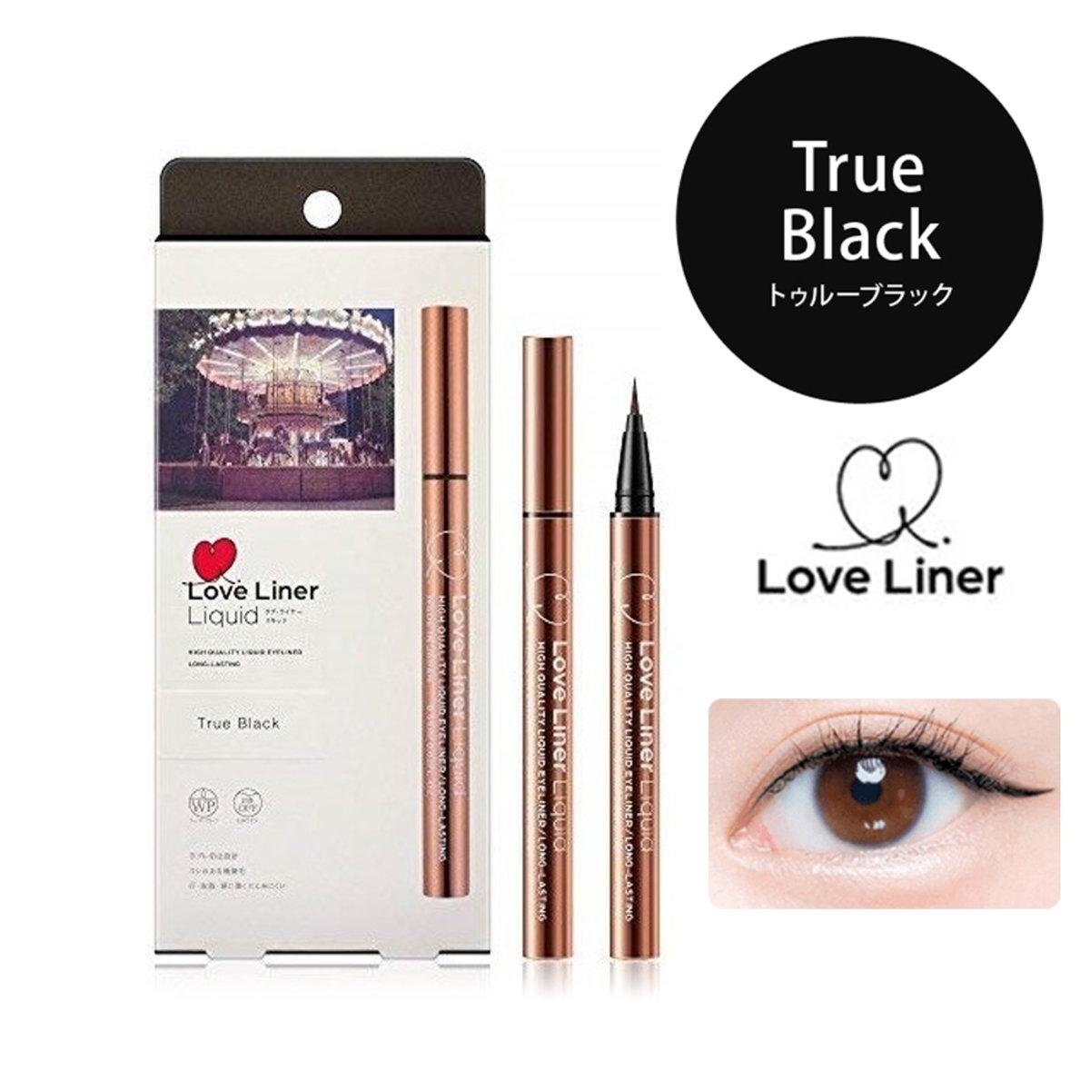Liquid Eyeliner 0.55ml(True Black)