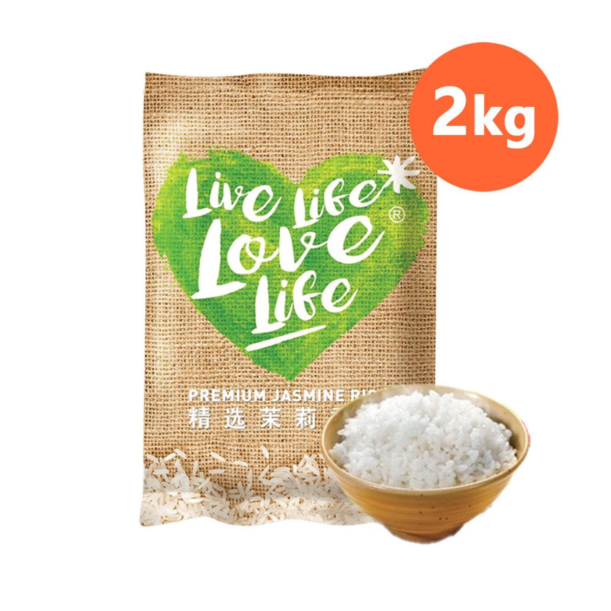 2kg Premium Jasmine Rice