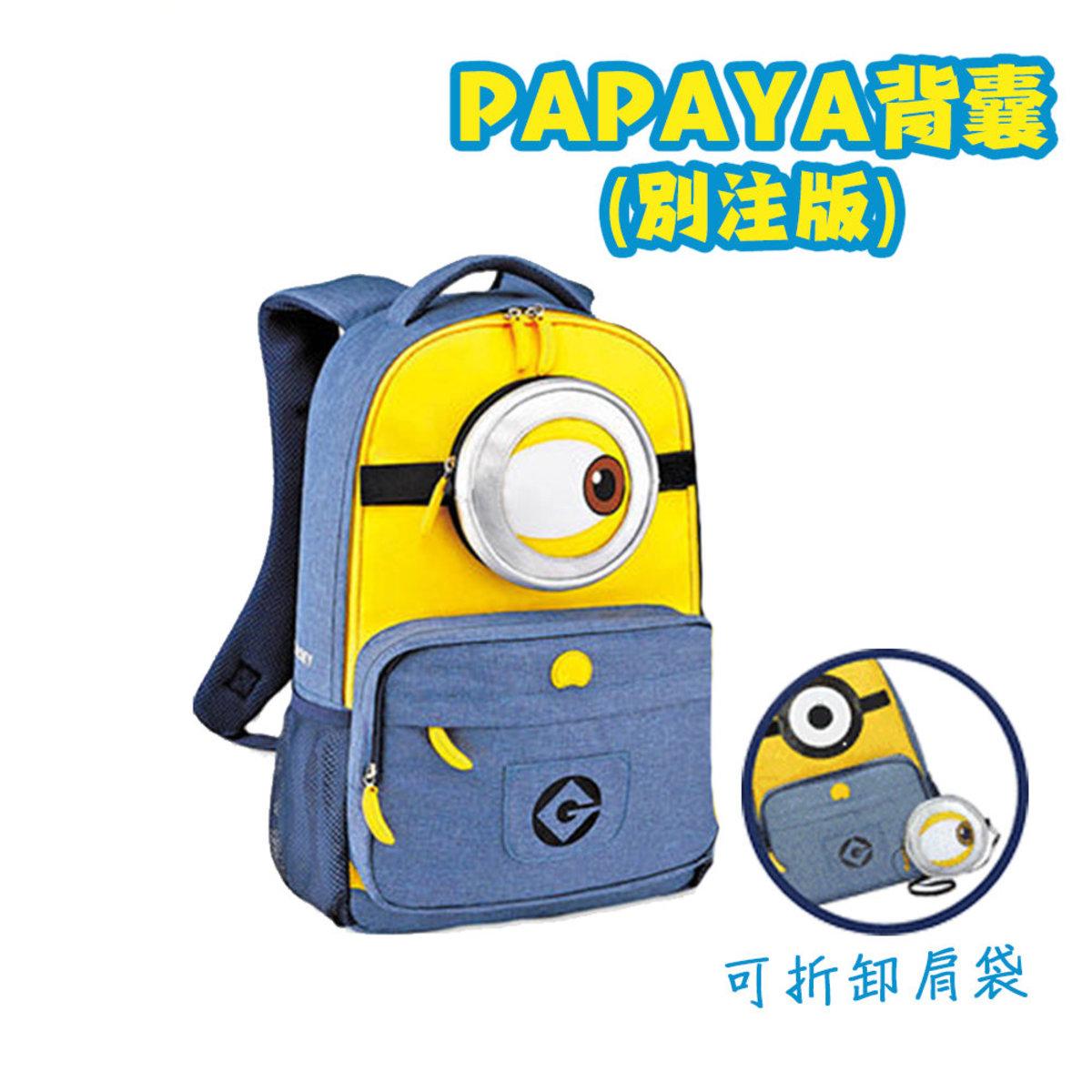 Minions PAPAYA Backpack (Special Edition)