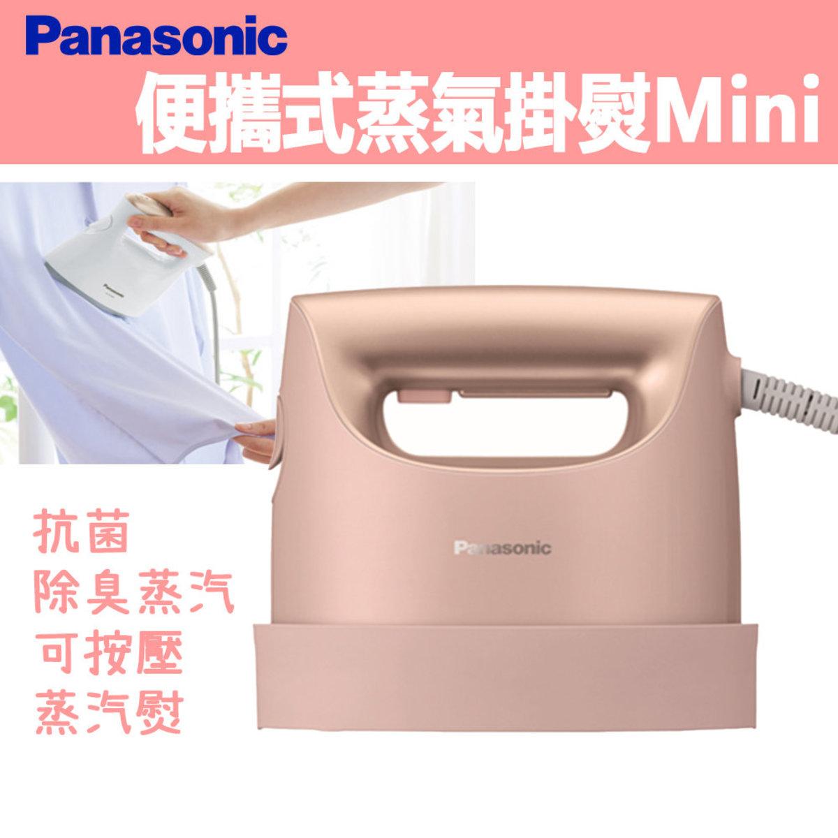 便攜式蒸氣掛熨Mini (玫瑰金) NI-FS750