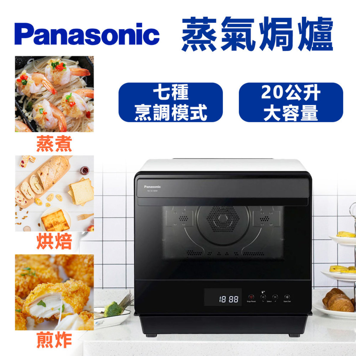 Panasonic | NU-SC180W Steam Oven (20L) | HKTVmall Online Shopping