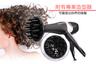 Ionic Hair Dryer - RHD-SP22