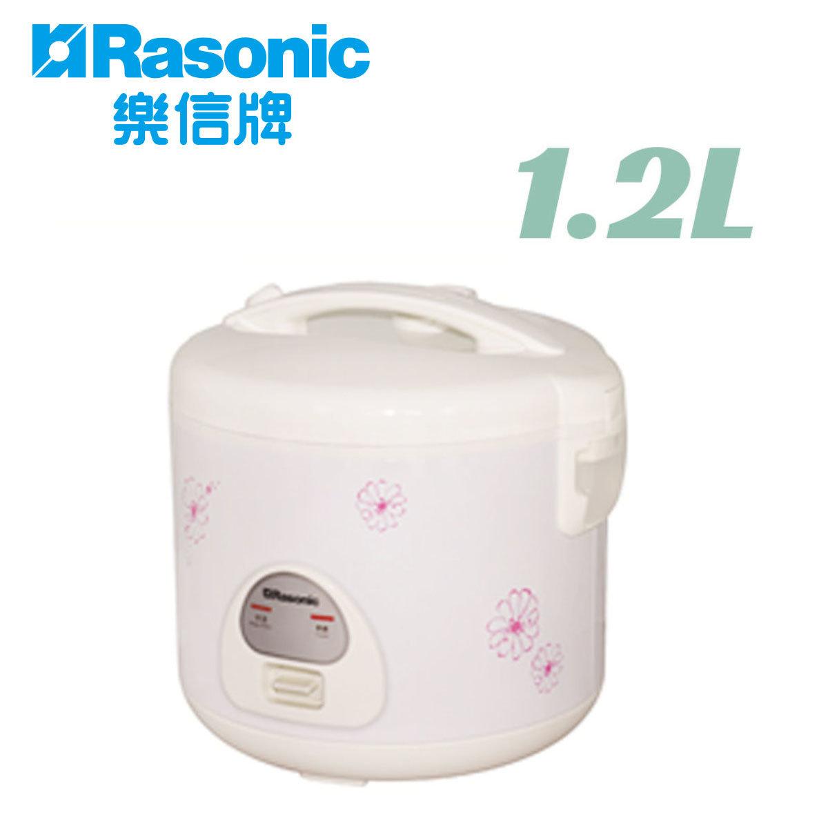 1.2L 電飯煲 - RRC-HM12