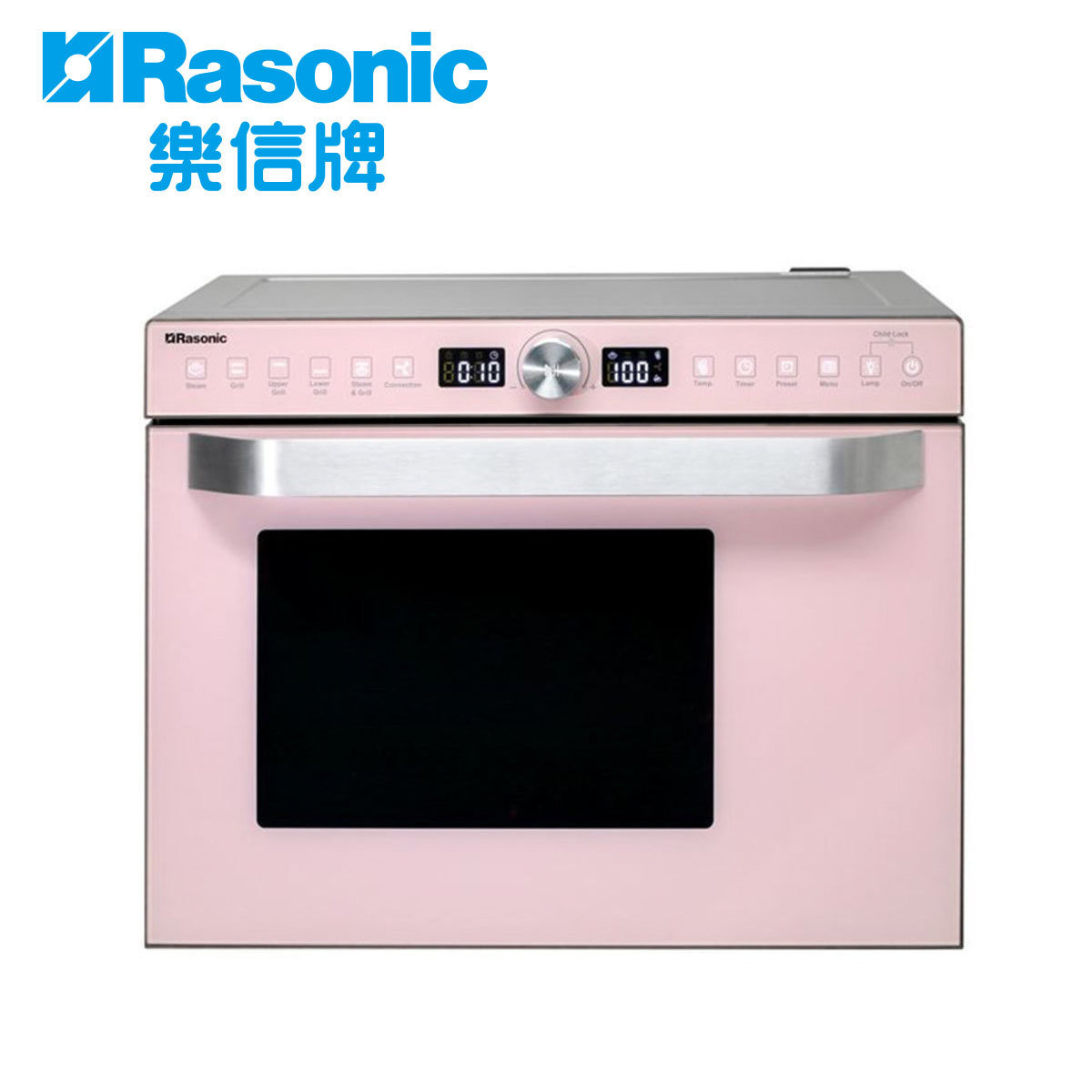 26L Steam Oven - RSG-K26/P (Pink)