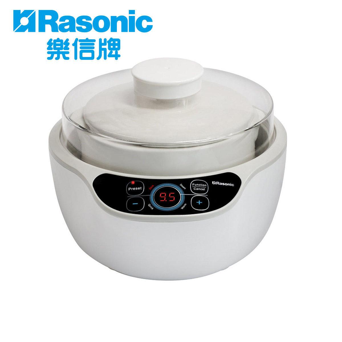 1.2L 陶瓷蒸燉湯煲 - RSS-B12