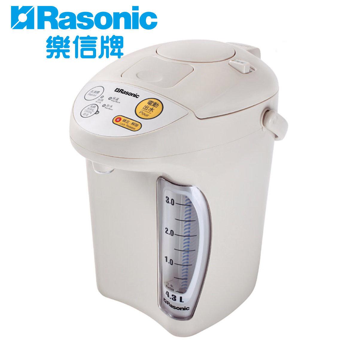 4.3公升電動、碰杯或氣壓出水電熱水瓶 - RTP-W43S