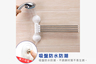 4 Bar stainless steel swing suction towel rack - SQ-1069