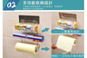 Kitchen multi-function rack - SQ-5005