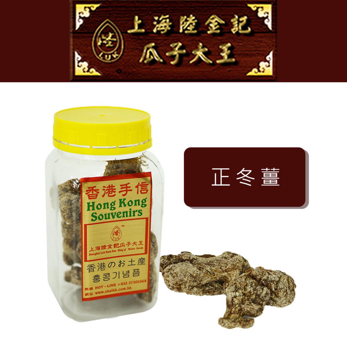Salted Ginger 85g (1 Bottle) EC111
