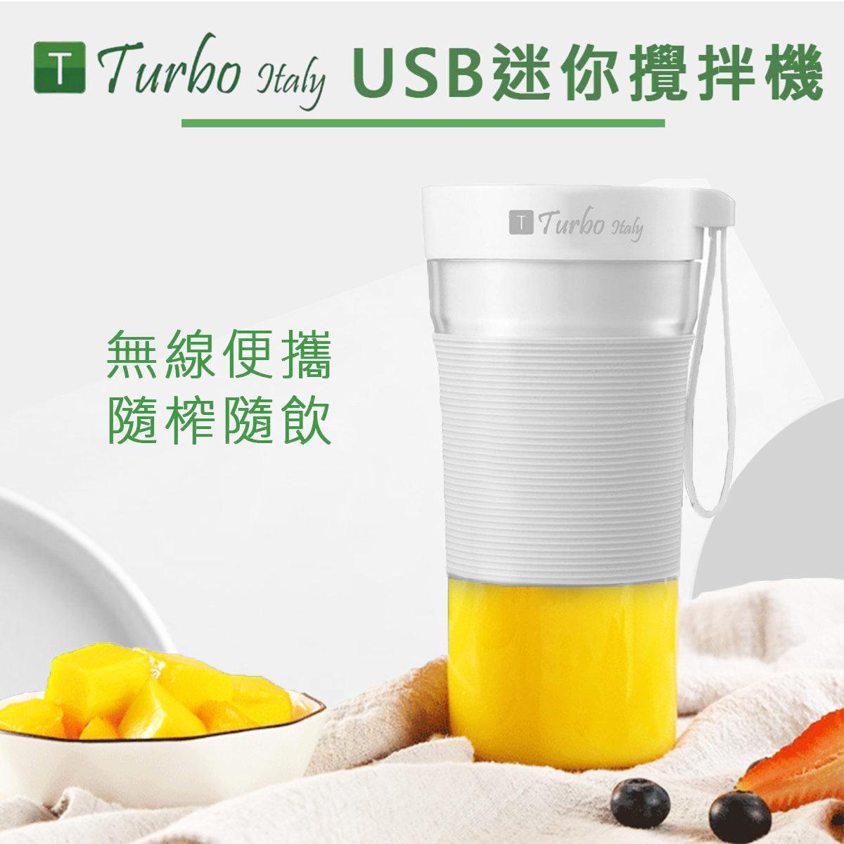 Portable fruit blender (White) TBD-193