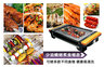 1300W BBQ Electric Grill Pan - TGP-878