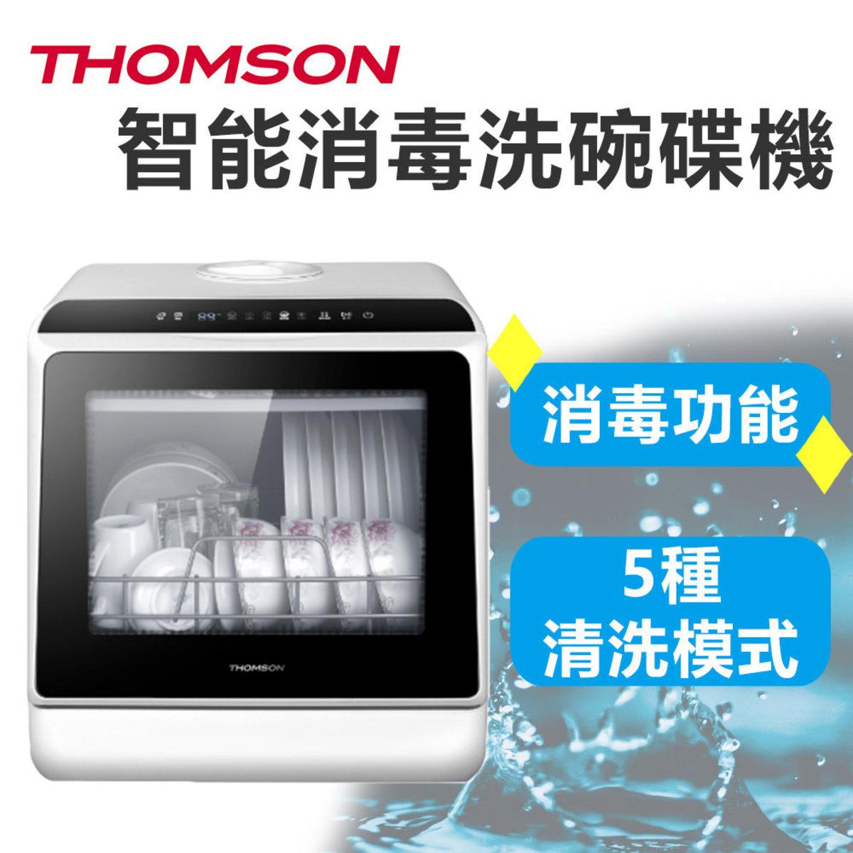 Smart Dishwasher TM-DW10JM