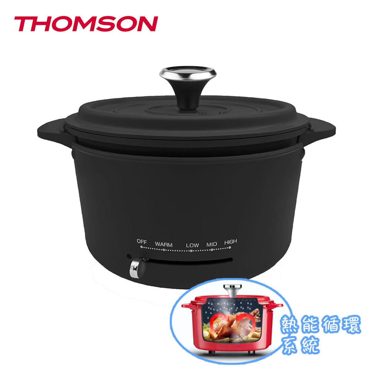 Electric ceramic cooking pot - TM-MCM002 (Black)