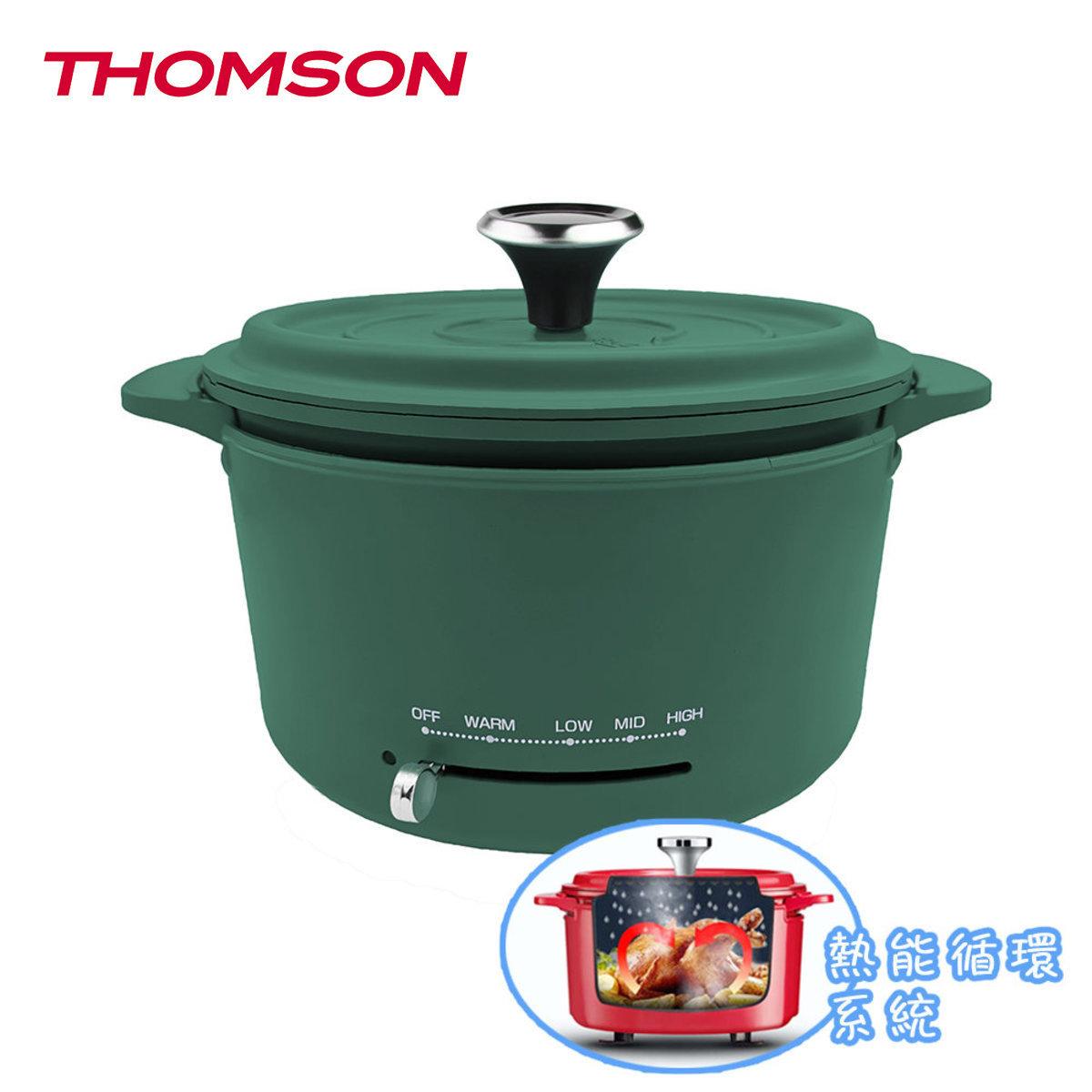 多用途料理壓鑄鋁鍋 - TM-MCM002 (綠色)