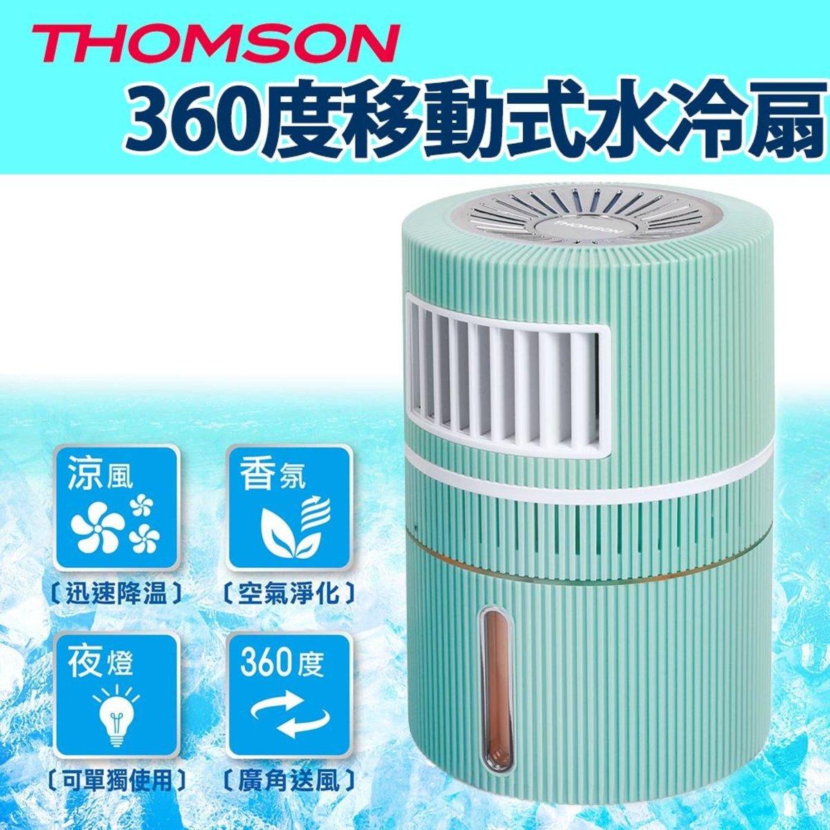 360 degree Cooling Machine (Green) TM-SAF17U