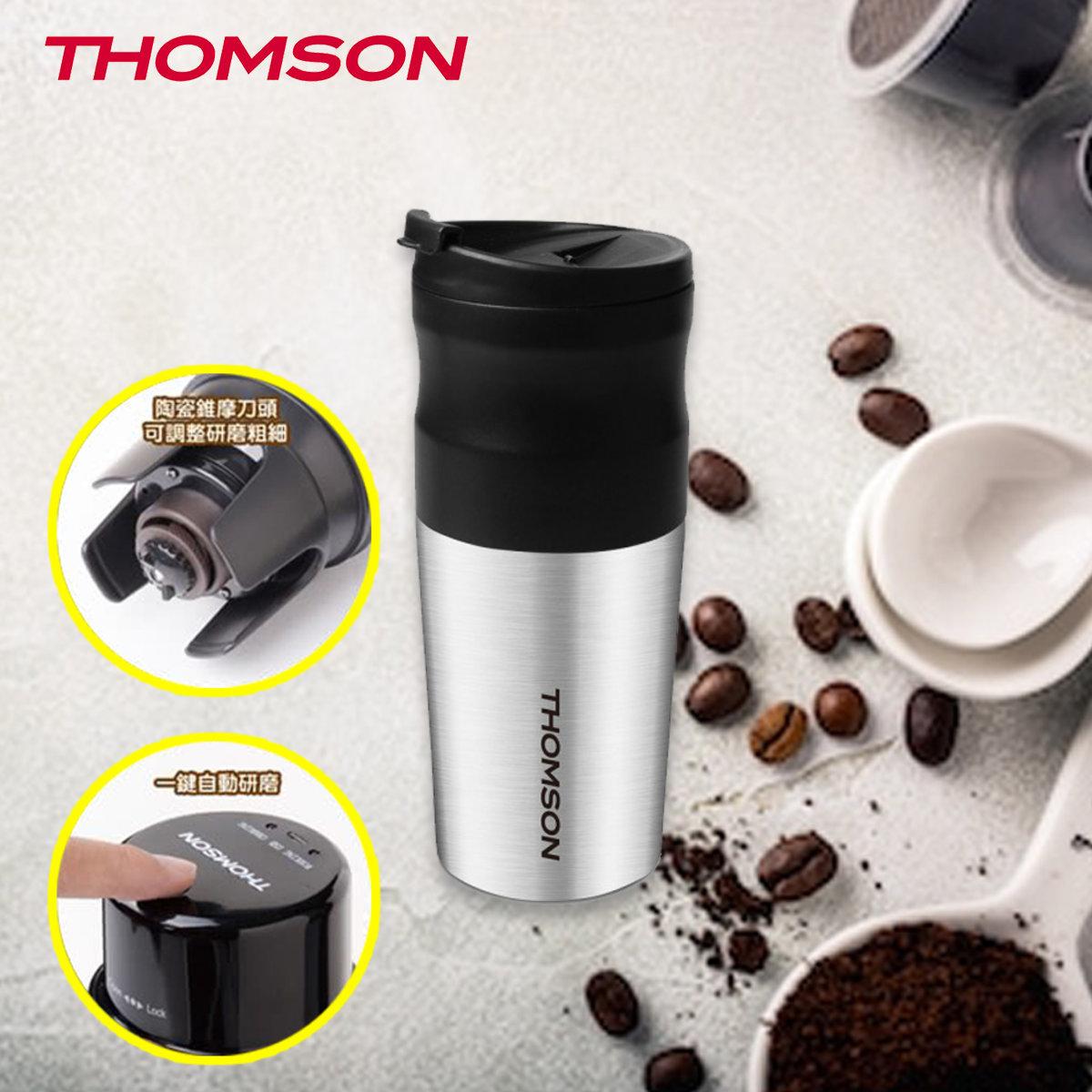 Portable coffee machine - TM-SAL18GU
