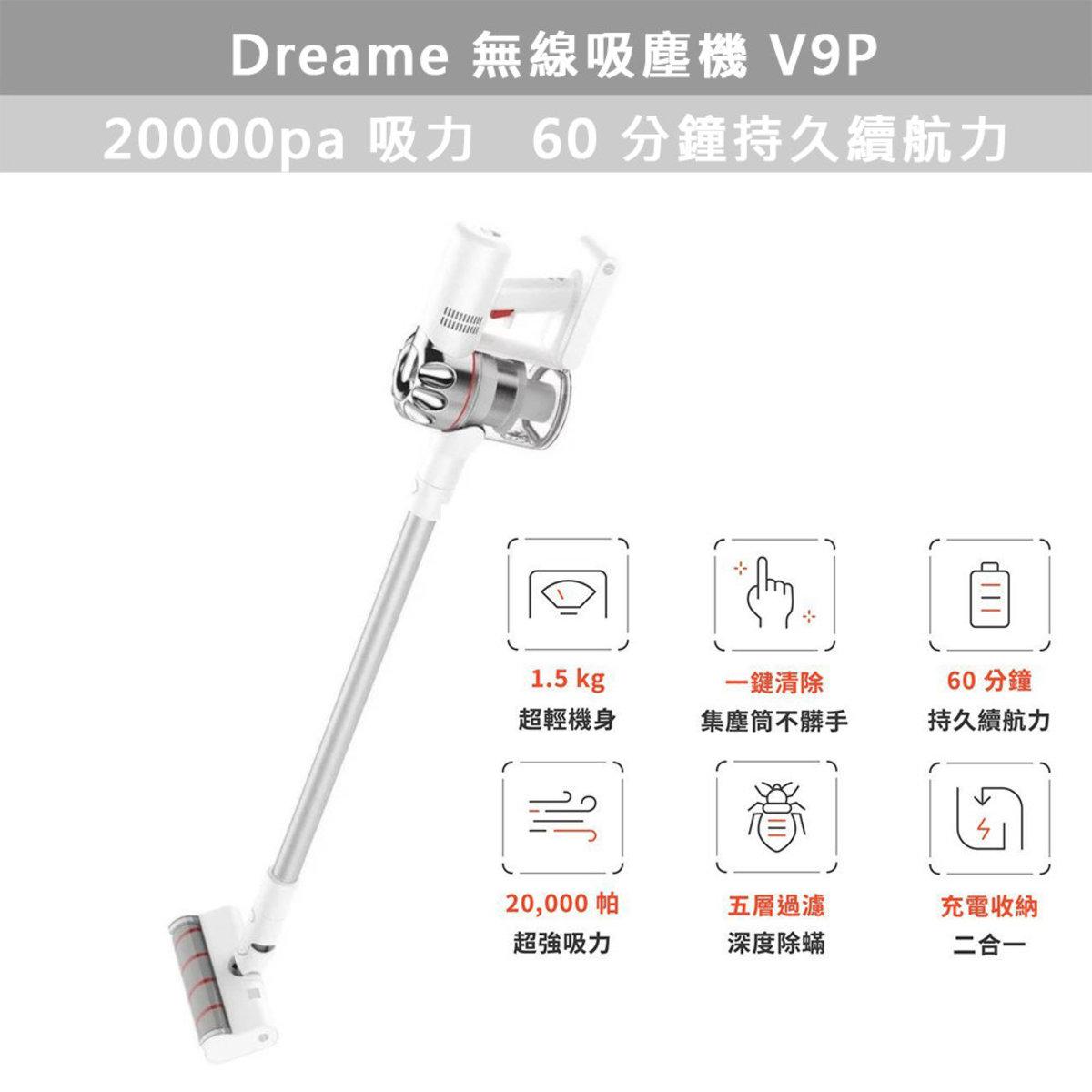 Dreame Vacuum Cleaner - V9P