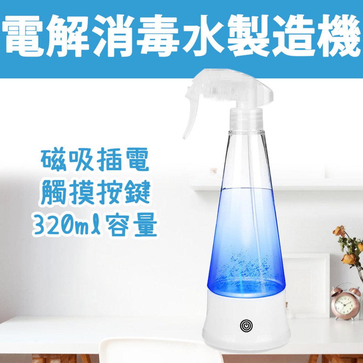 電解消毒水製造機 X7  (次氯酸水 除臭 消毒)