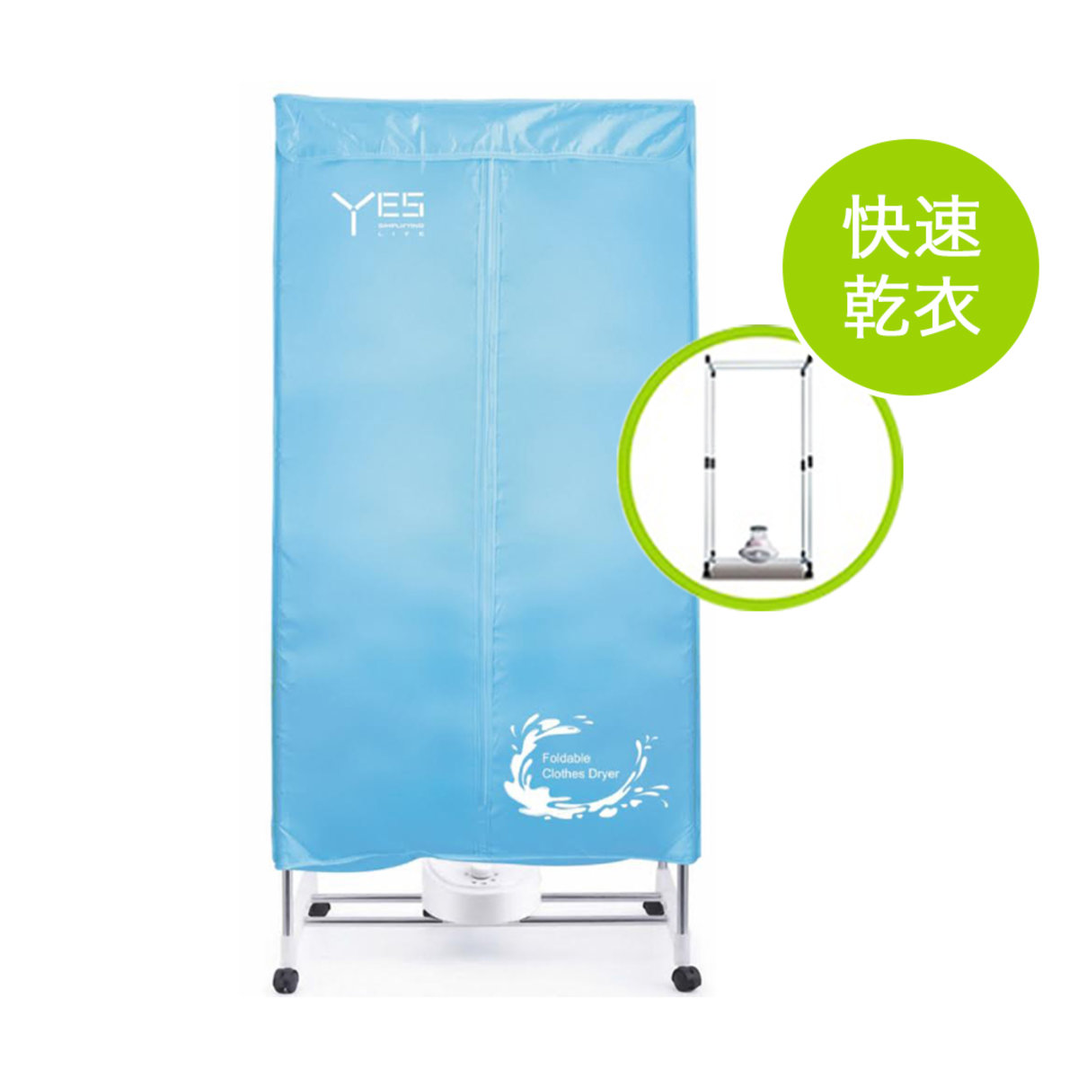 Foldable clothes dryer - YHA-CD801F