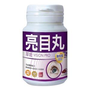 Vision Pro 12 CAPSULES
