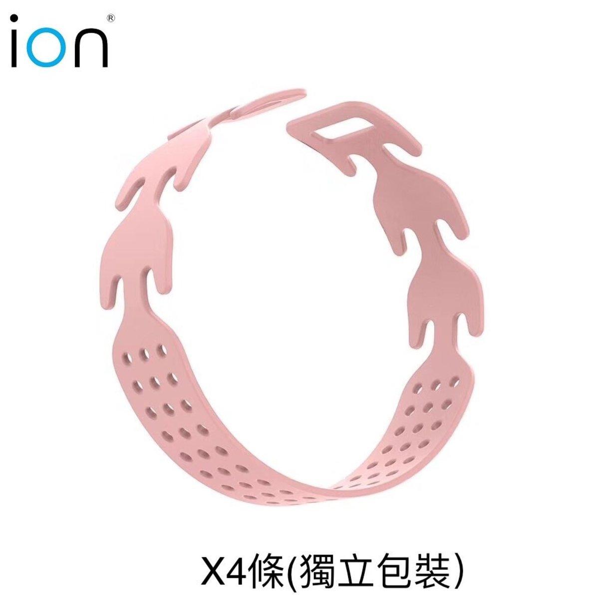 Six-segment Mask Anti-Stress Decompression Comfort Band