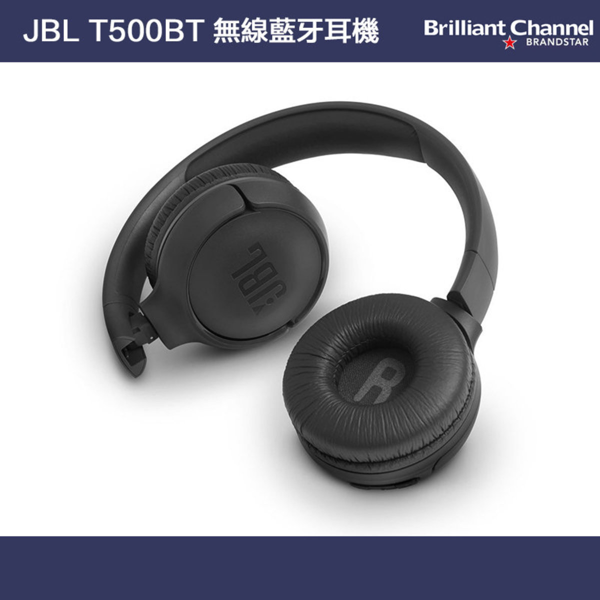 TUNE 500BT Wireless on-ear headphones (Black) (Parallel)
