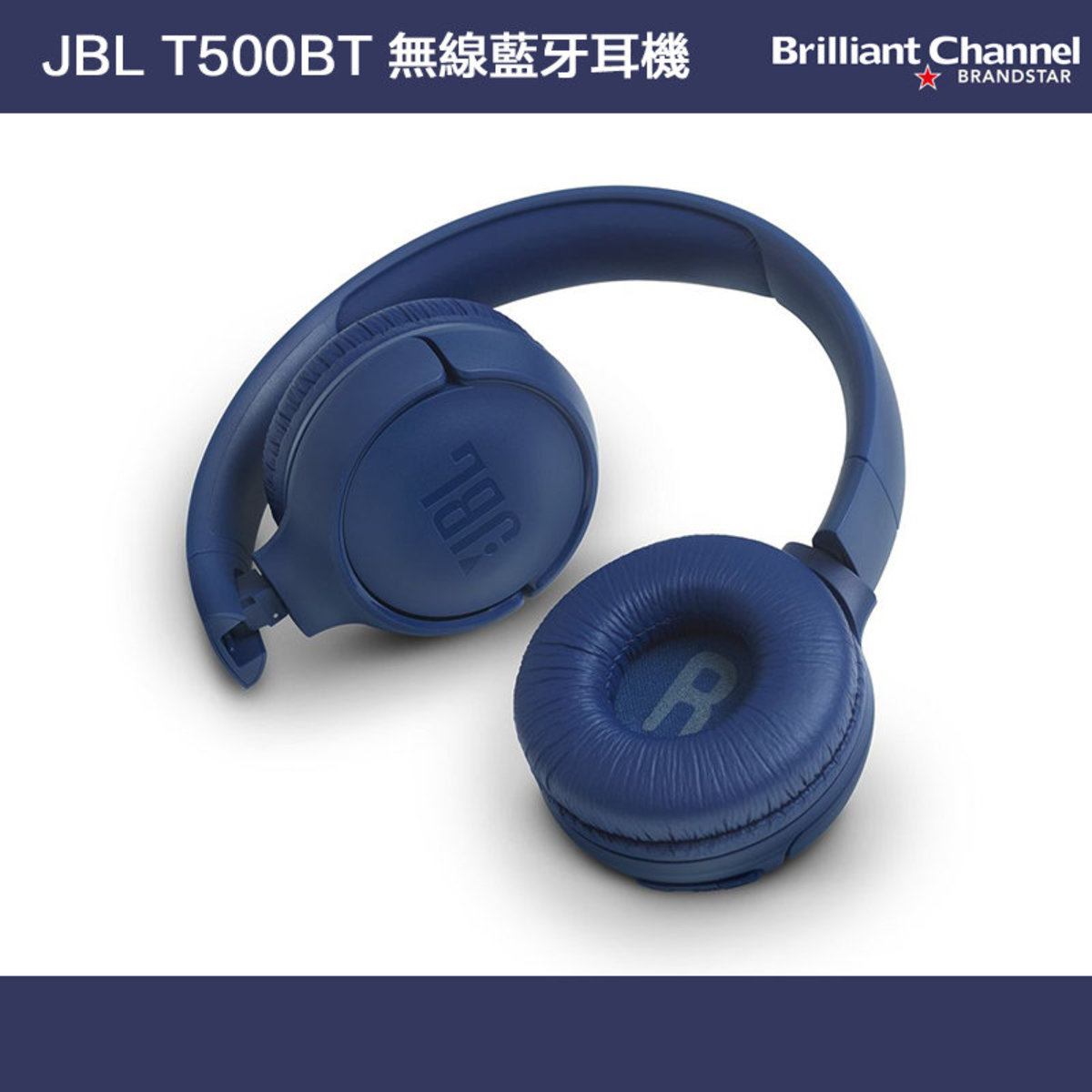 T500BT 無線頭戴式耳機 (藍色) (平行進口)