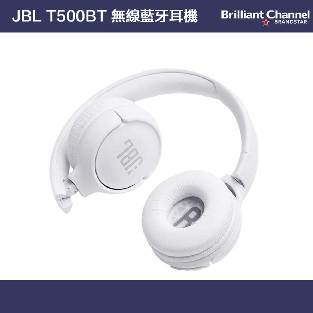 TUNE 500BT Wireless on-ear headphones (White) (Parallel)