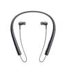 MDR-EX750BT h.ear in 無線入耳式耳機 (石墨黑) (平行進口)