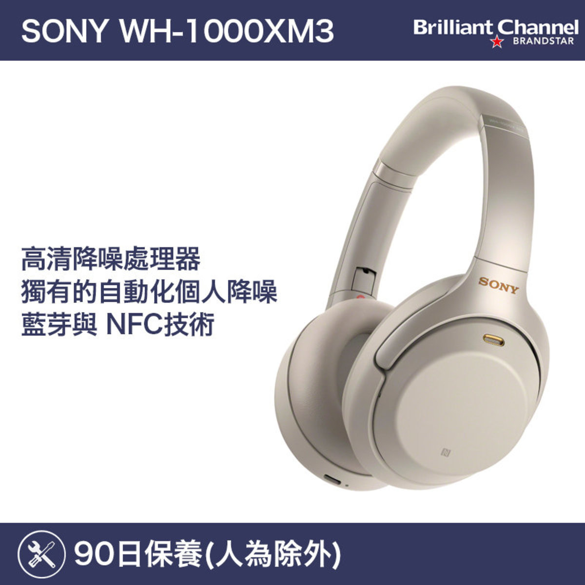 WH-1000XM3 Wireless Noise Cancelling Headphones (Silver) (Parallel Import)