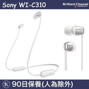 SONY WI-C310 無線入耳式耳機 (白色) (平行進口)