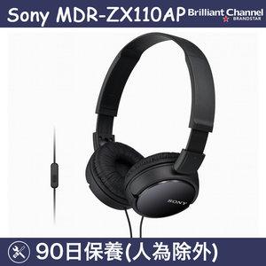 SONY MDR-ZX110AP 頭戴式耳機 (黑色) (平行進口)