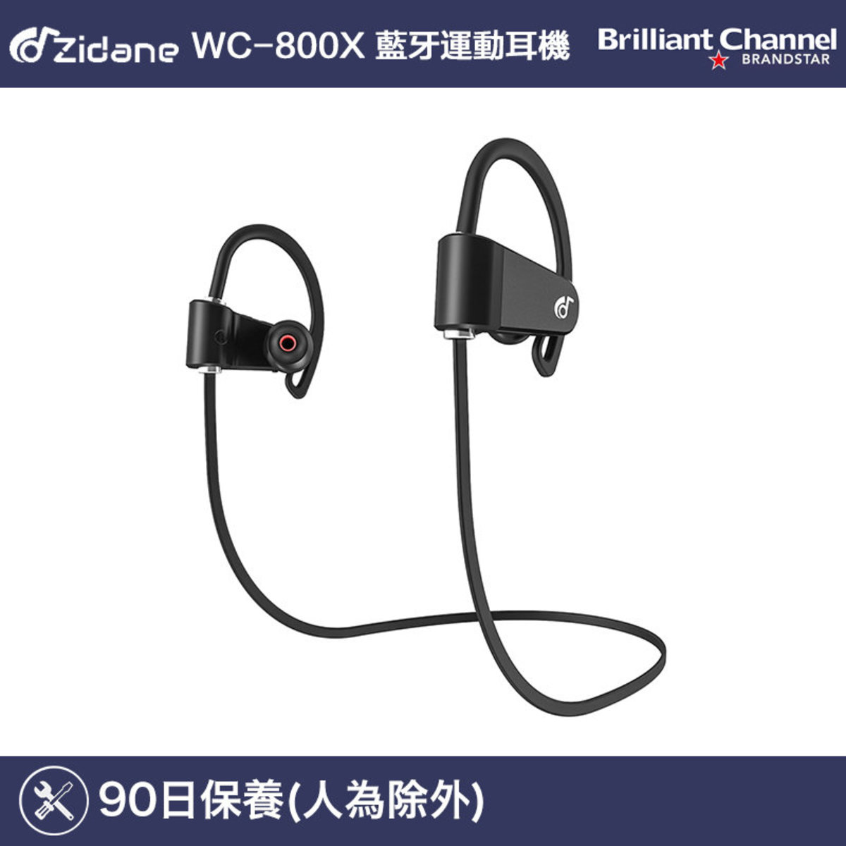 WC-880X Bluetooth Sporty Wireless Earphone (Black)