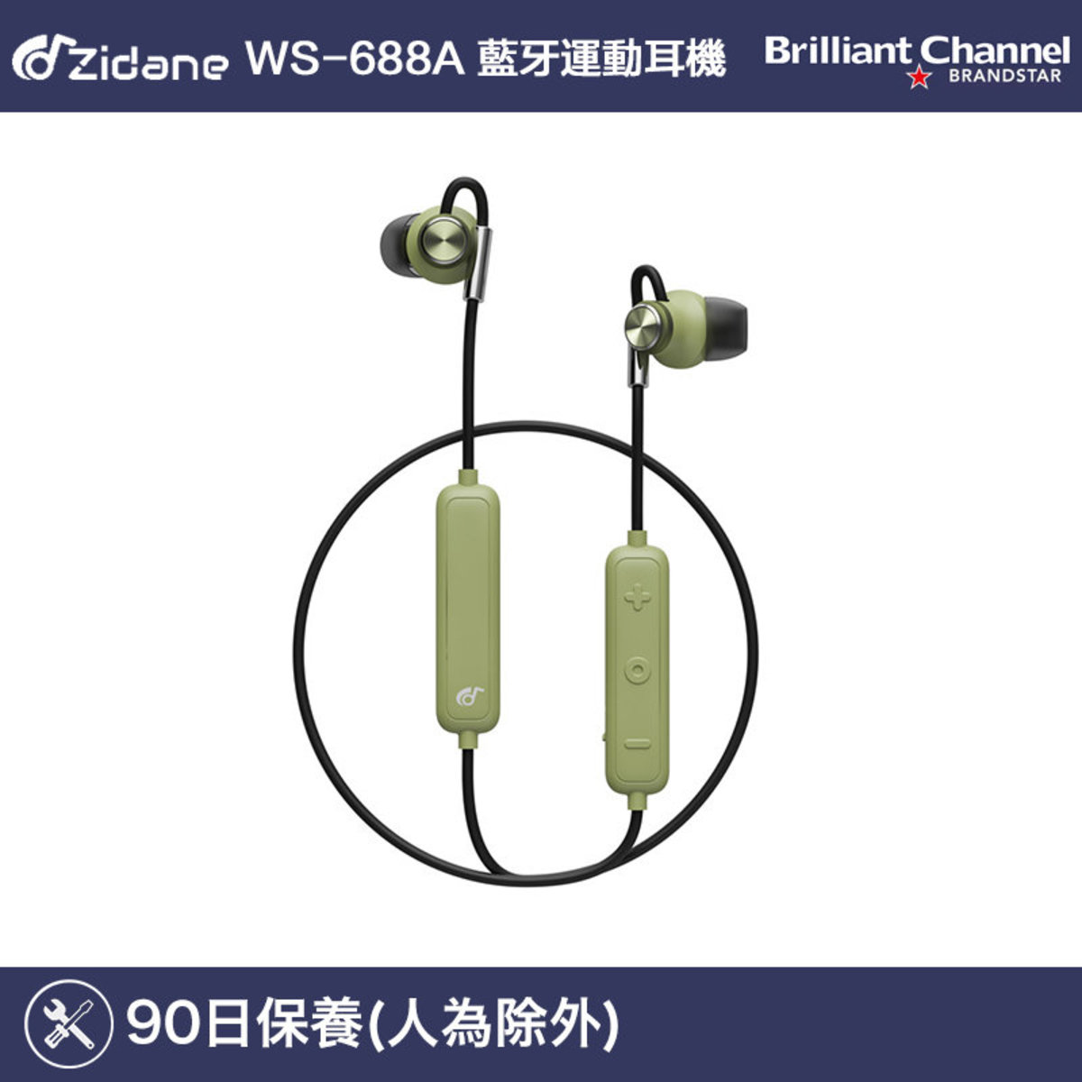 WS-688A Bluetooth Wireless Earphone (Green)