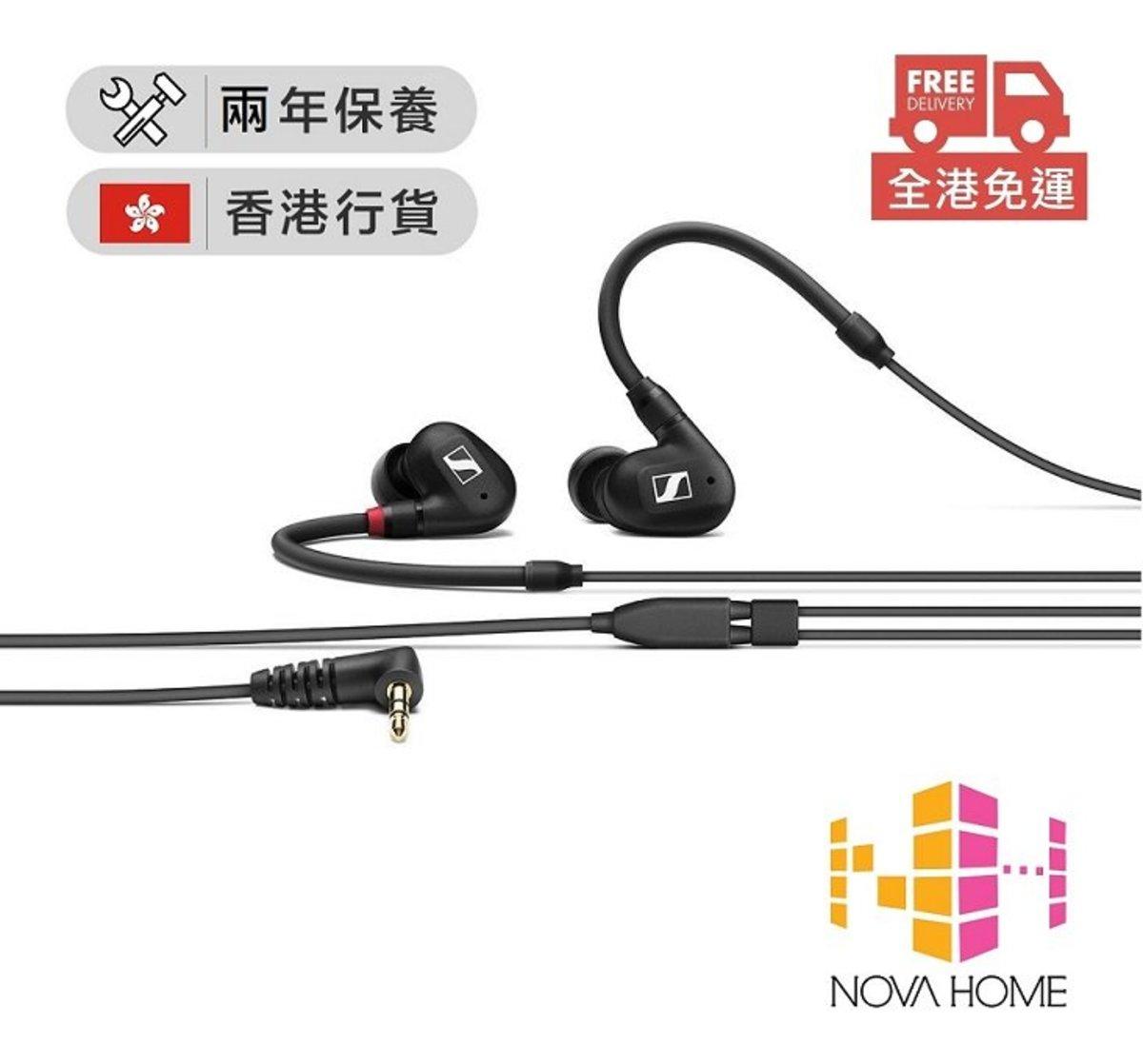 IE 40 Pro Clear 黑色 動圈式 入耳監聽耳機 Handfree Earphone Earbuds