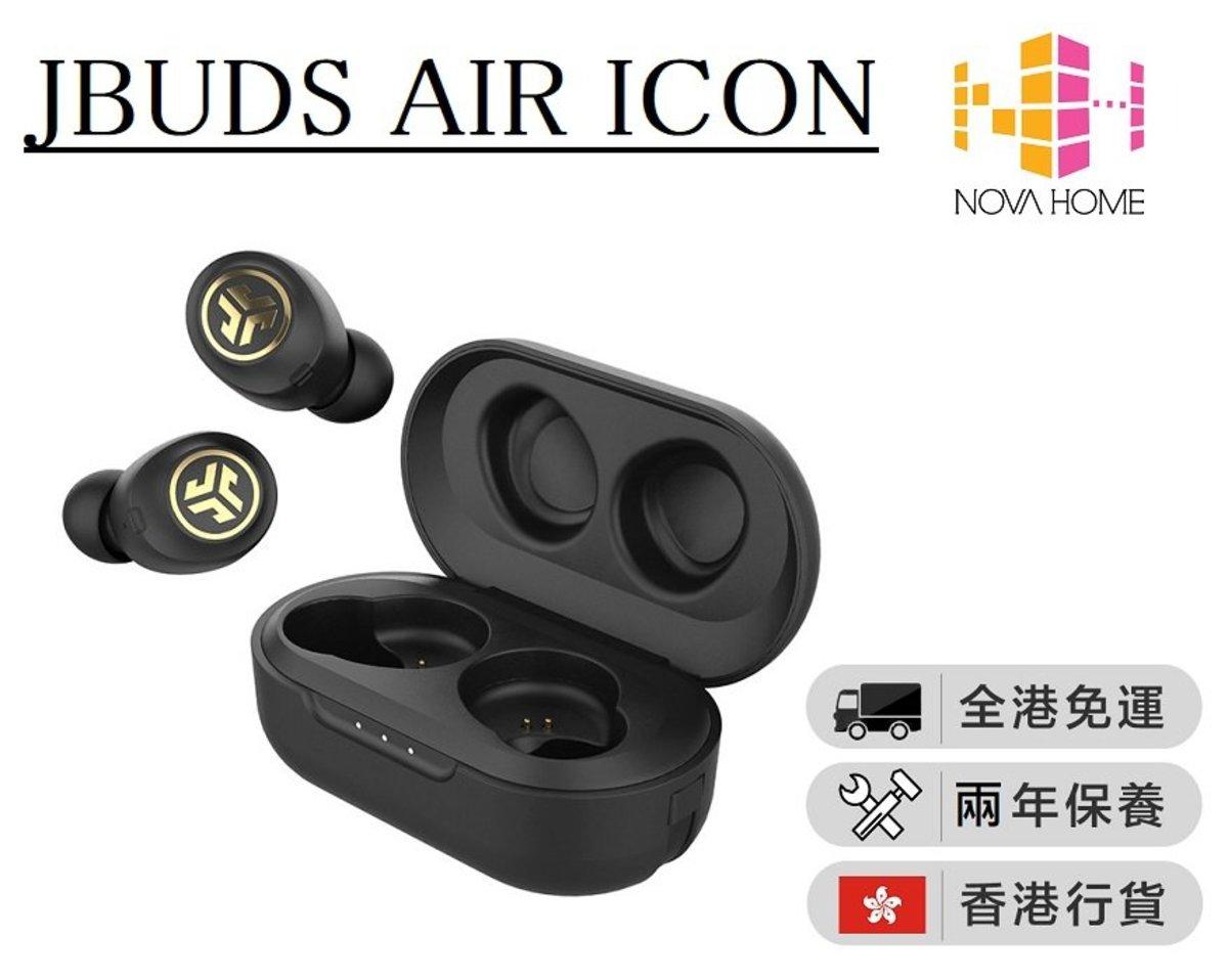 JLab Audio - JBUDS AIR ICON 藍牙5.0雙連接技術真無線耳機 黑金色