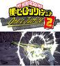 NS Switch 我的英雄學院 唯我正義  My Hero One's Justice 2 中日文版