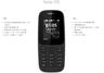 Nokia 105 Dual Sim (2017) 黑色