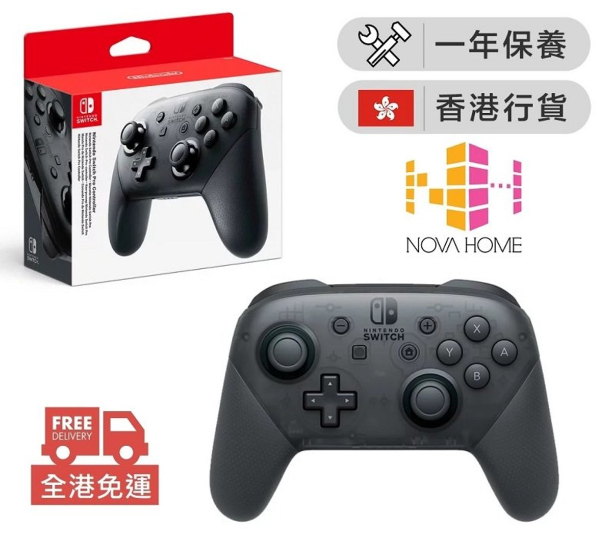 Nintendo Switch Pro NS 控制器 無線控制器 手掣 手制