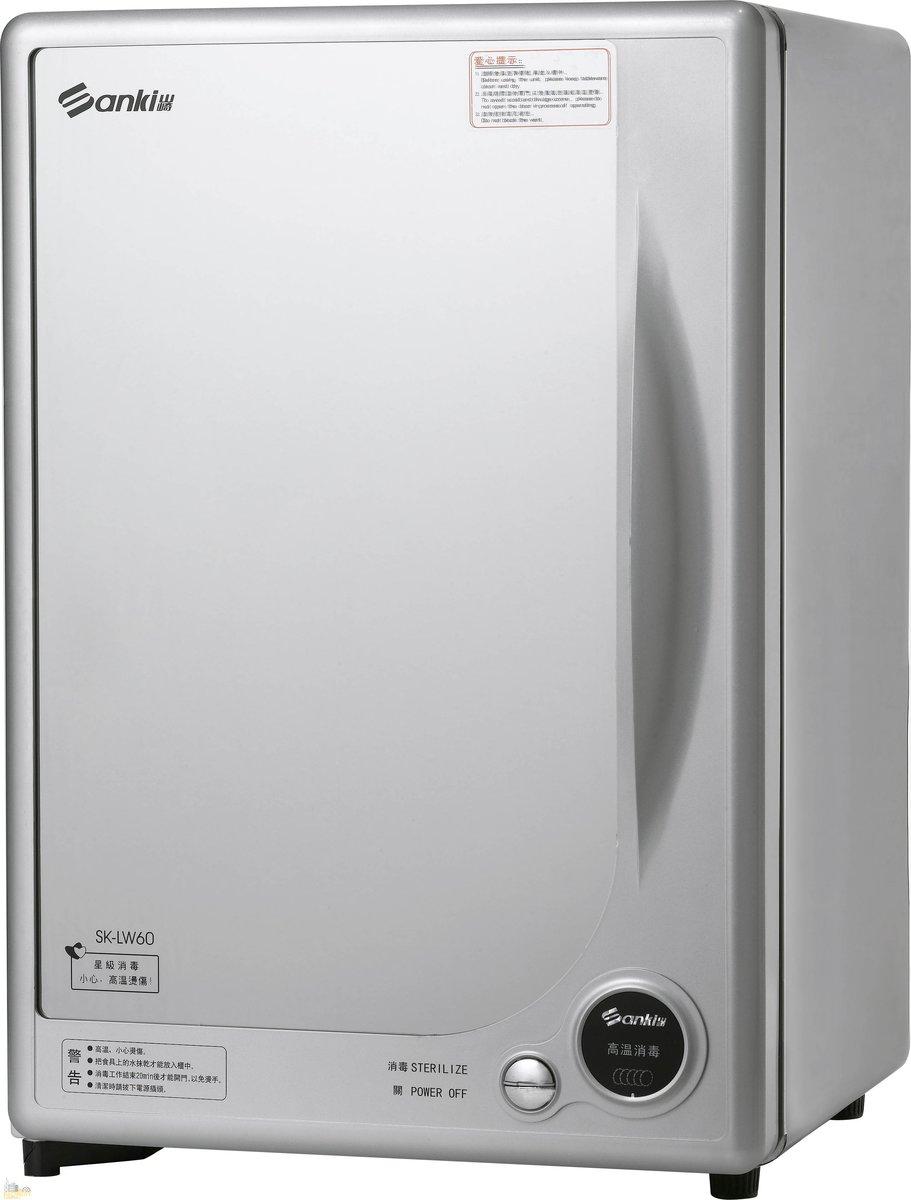 可掛式消毒碗櫃 68L 單門 光波 SK-LW60