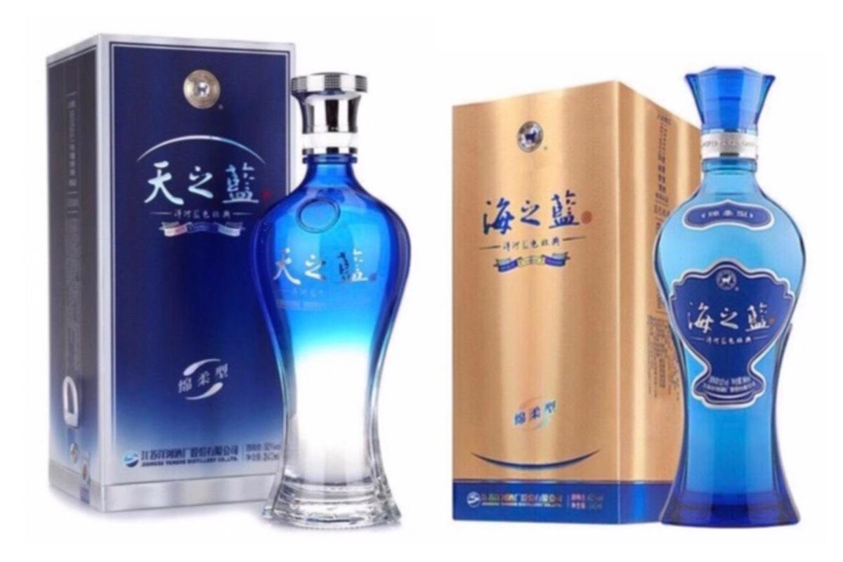 Special Combo -  Hai Zhi Lan 240ml  (52% v.v) x 1 bottle ,  Tian Zhi Lan 240ml( 52% v.v) x 1 bottle