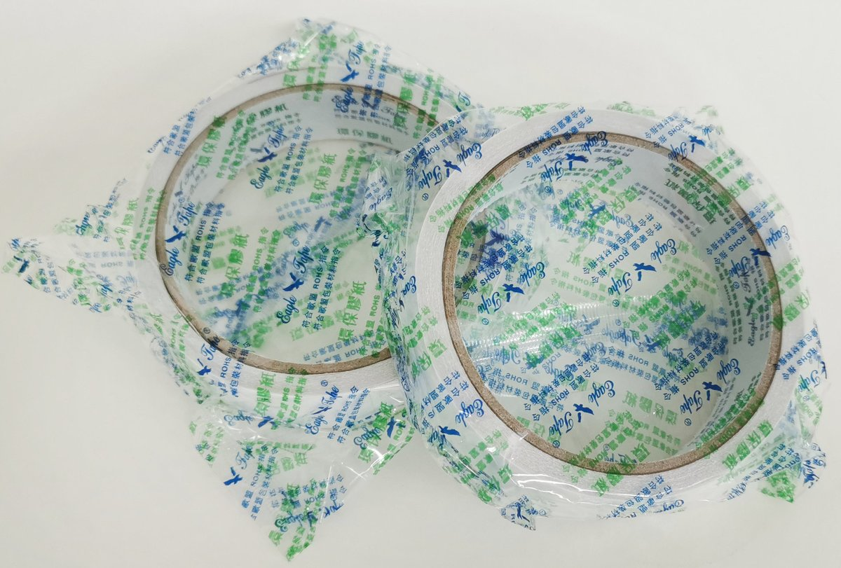 Double Sided Tape (24mm X 10yd) X 2